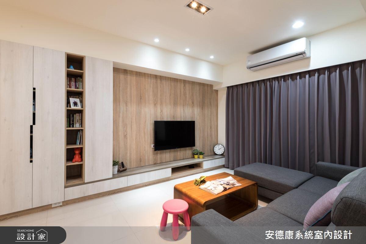 18坪新成屋(5年以下)_北歐風客廳案例圖片_安德康系統室內設計_安德康_62之4