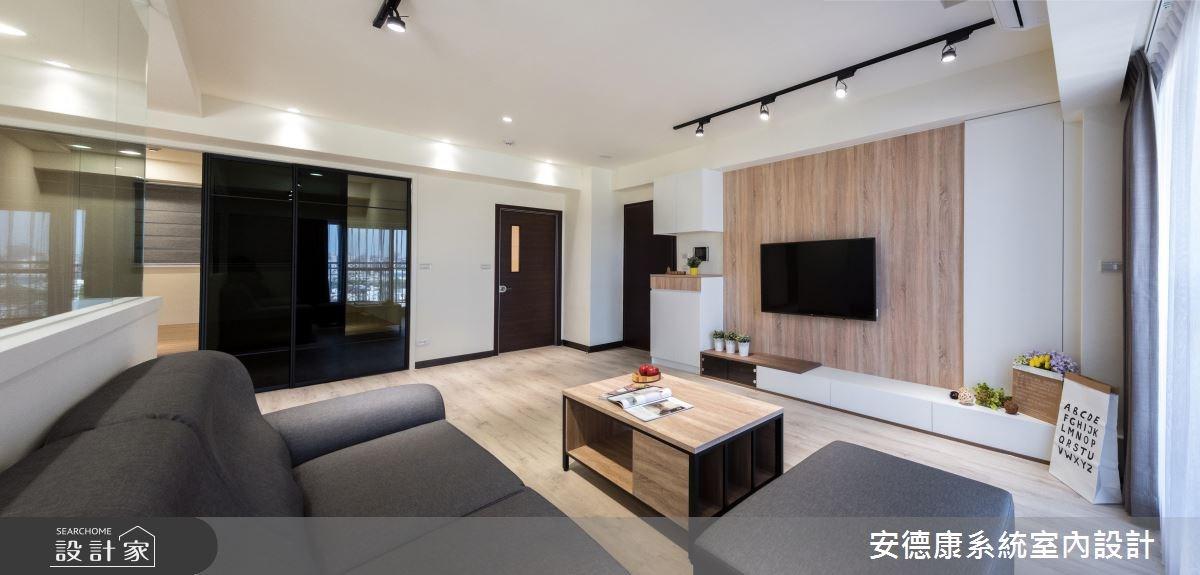 28坪新成屋(5年以下)_北歐風客廳案例圖片_安德康系統室內設計_安德康_63之1