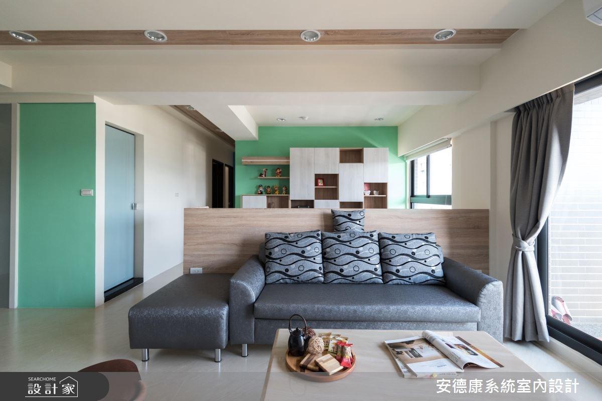 26坪新成屋(5年以下)_簡約風客廳案例圖片_安德康系統室內設計_安德康_64之2