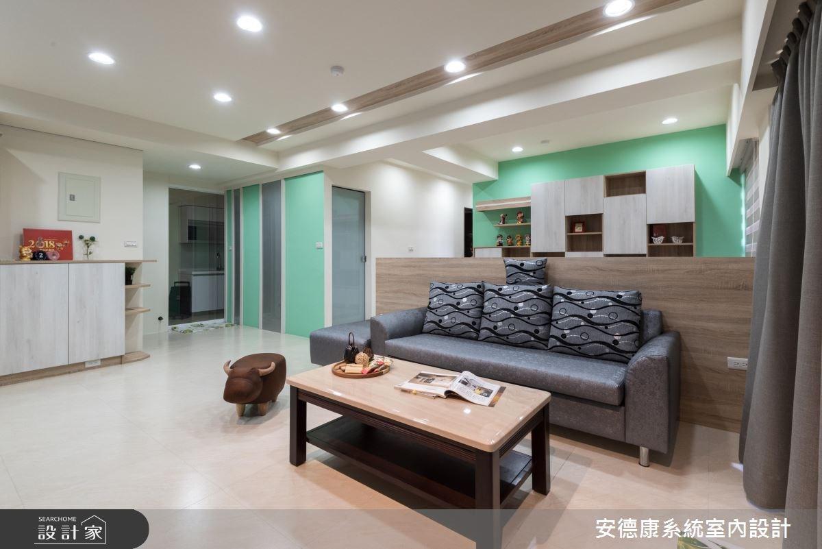26坪新成屋(5年以下)_簡約風客廳案例圖片_安德康系統室內設計_安德康_64之4