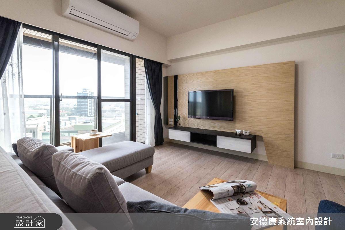 28坪新成屋(5年以下)_簡約風客廳案例圖片_安德康系統室內設計_安德康_69之3