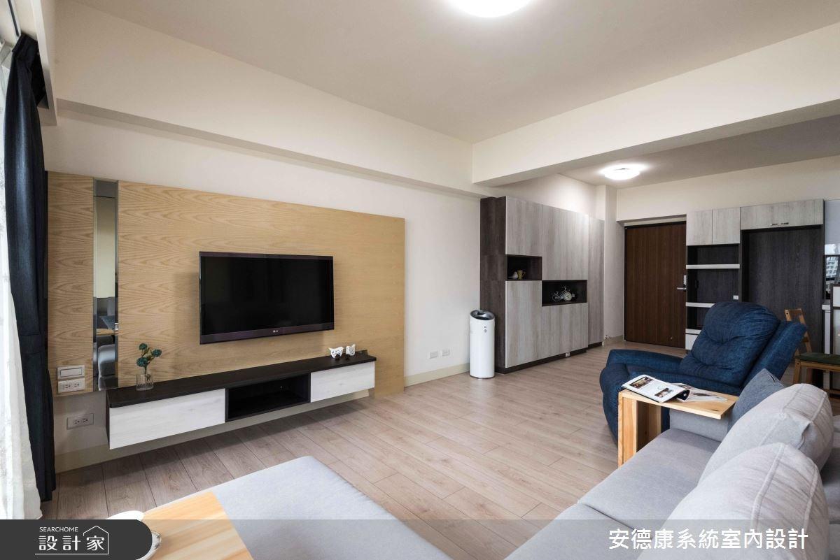 28坪新成屋(5年以下)_簡約風客廳案例圖片_安德康系統室內設計_安德康_69之4