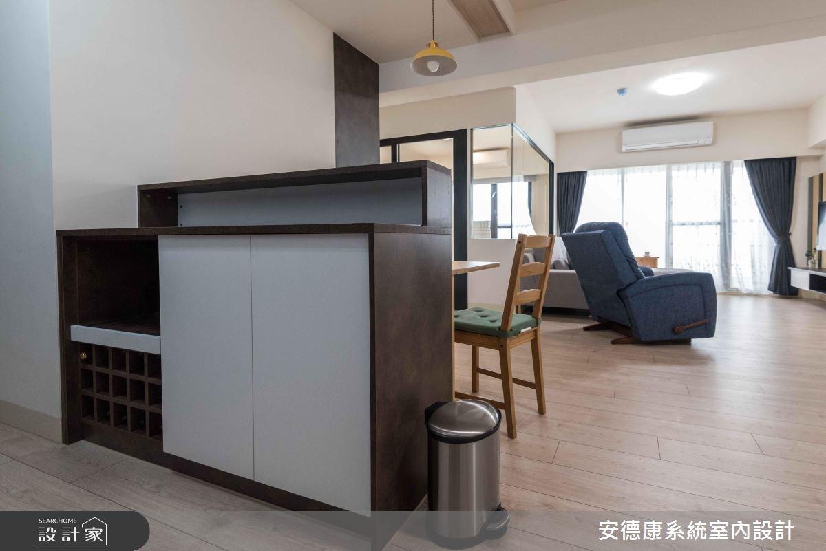 28坪新成屋(5年以下)_簡約風吧檯案例圖片_安德康系統室內設計_安德康_69之8