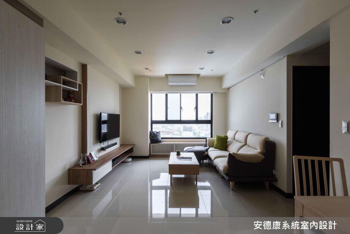 22坪新成屋(5年以下)_簡約風客廳案例圖片_安德康系統室內設計_安德康_70之3