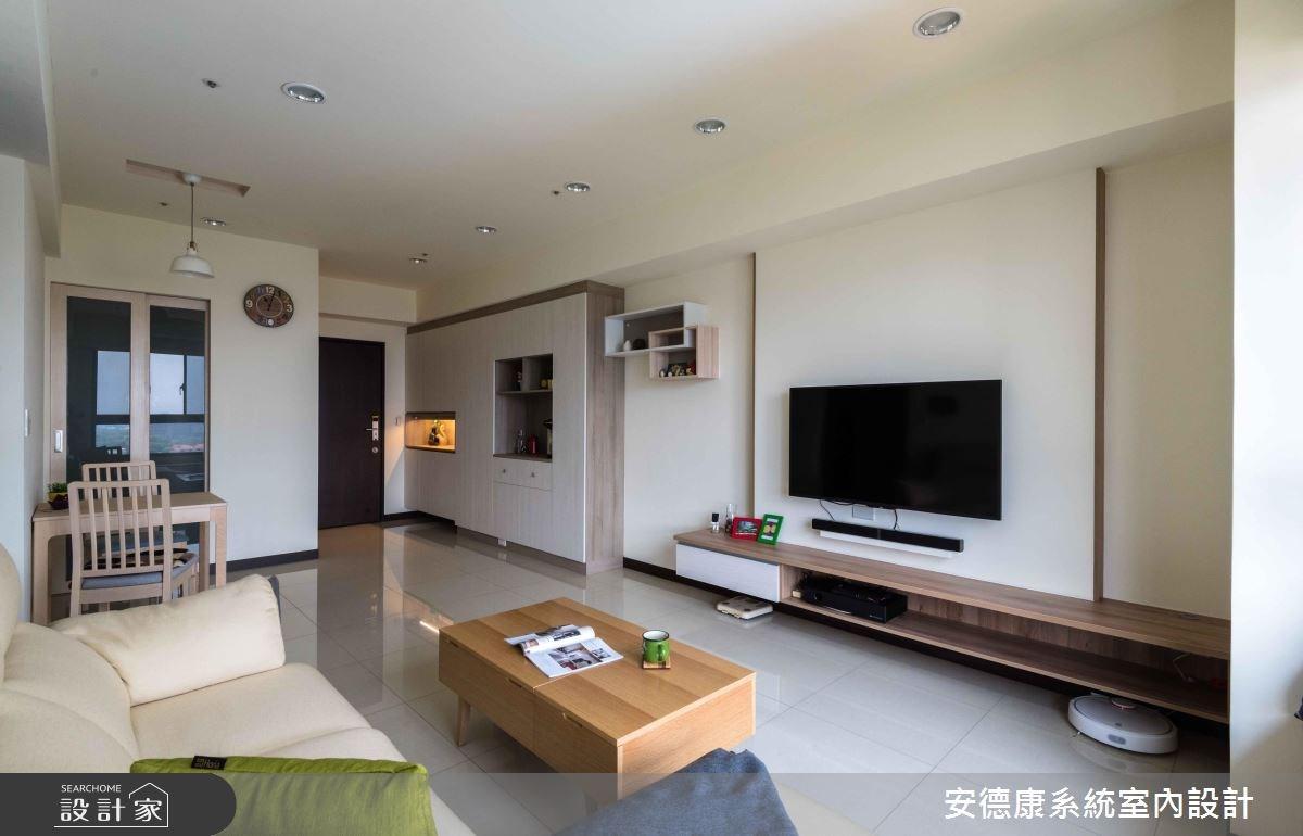 22坪新成屋(5年以下)_簡約風客廳案例圖片_安德康系統室內設計_安德康_70之5