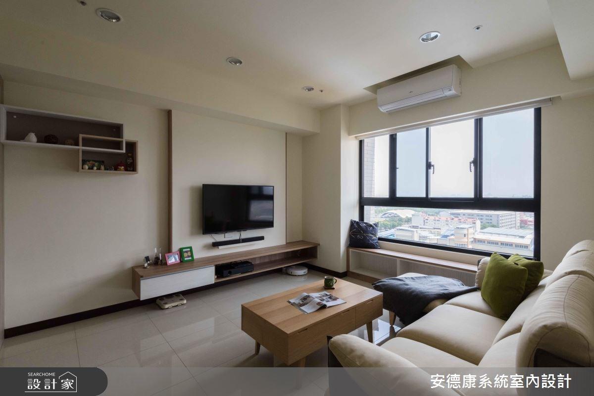 22坪新成屋(5年以下)_簡約風客廳案例圖片_安德康系統室內設計_安德康_70之6