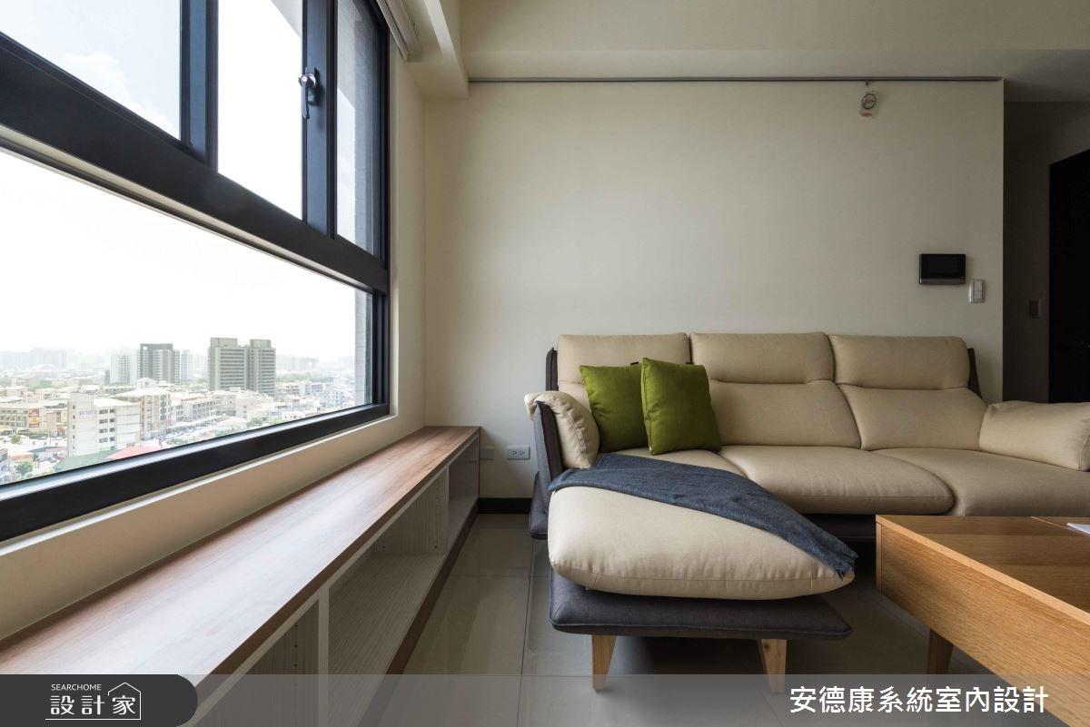 22坪新成屋(5年以下)_簡約風客廳案例圖片_安德康系統室內設計_安德康_70之7