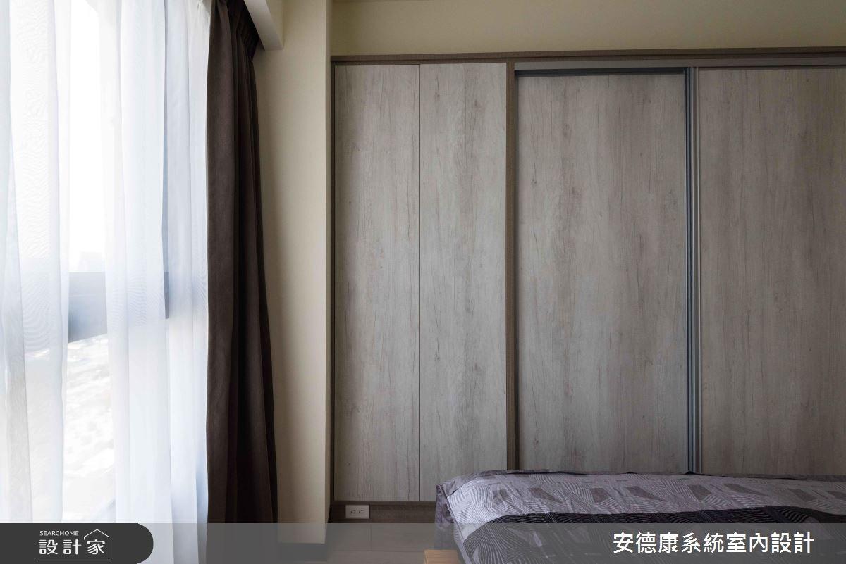 22坪新成屋(5年以下)_簡約風臥室案例圖片_安德康系統室內設計_安德康_70之12