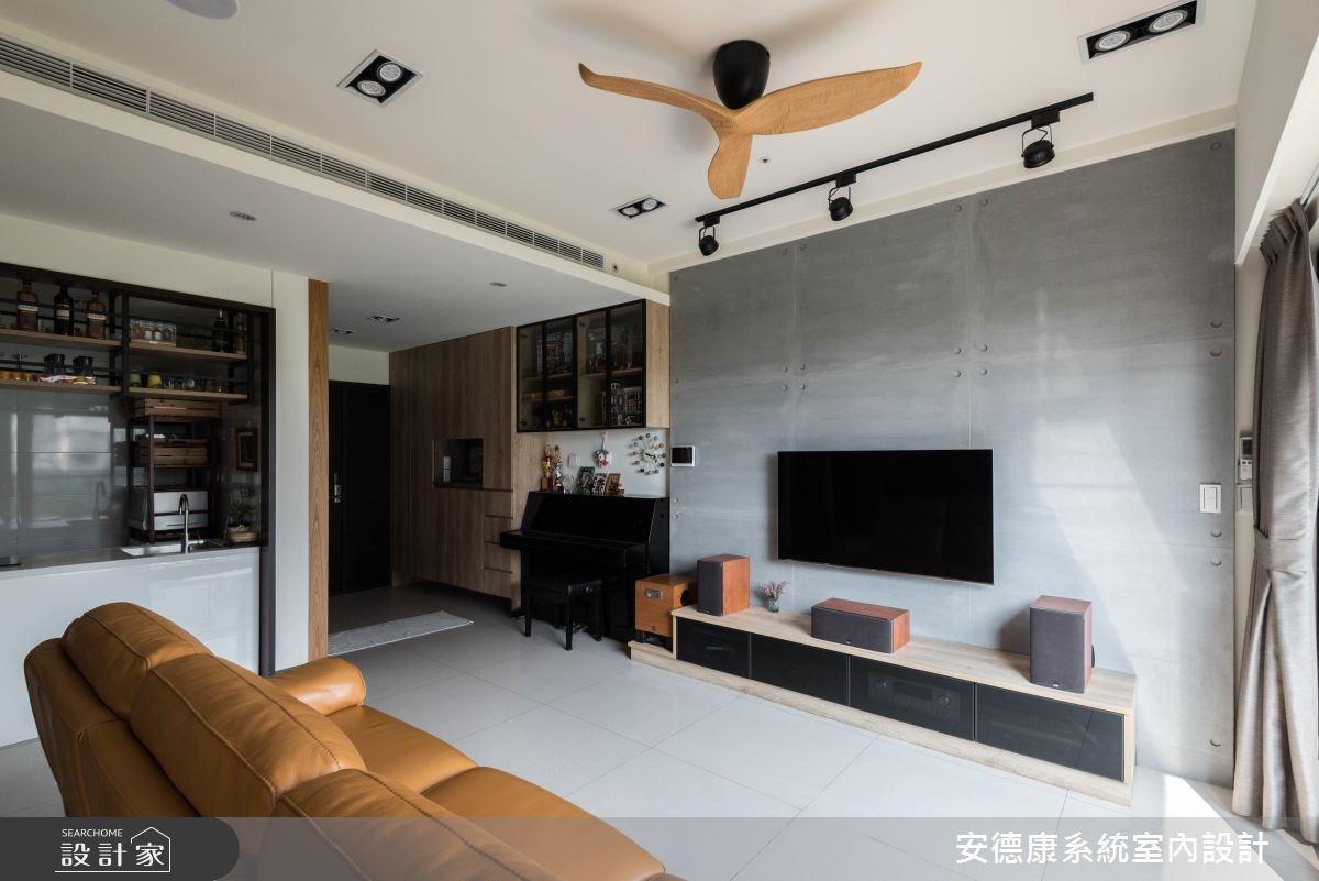 38坪新成屋(5年以下)_現代風客廳案例圖片_安德康系統室內設計_安德康_72之3