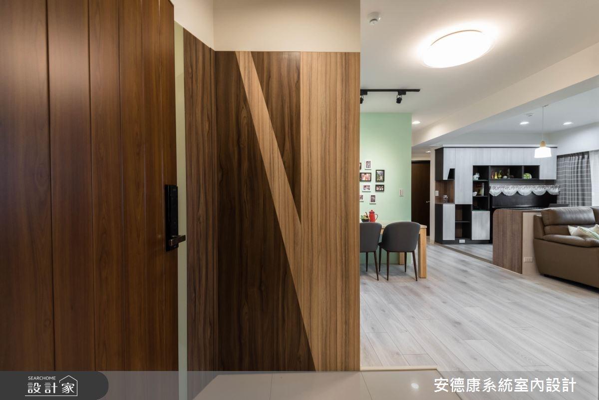 30坪新成屋(5年以下)_混搭風玄關案例圖片_安德康系統室內設計_安德康_73之1