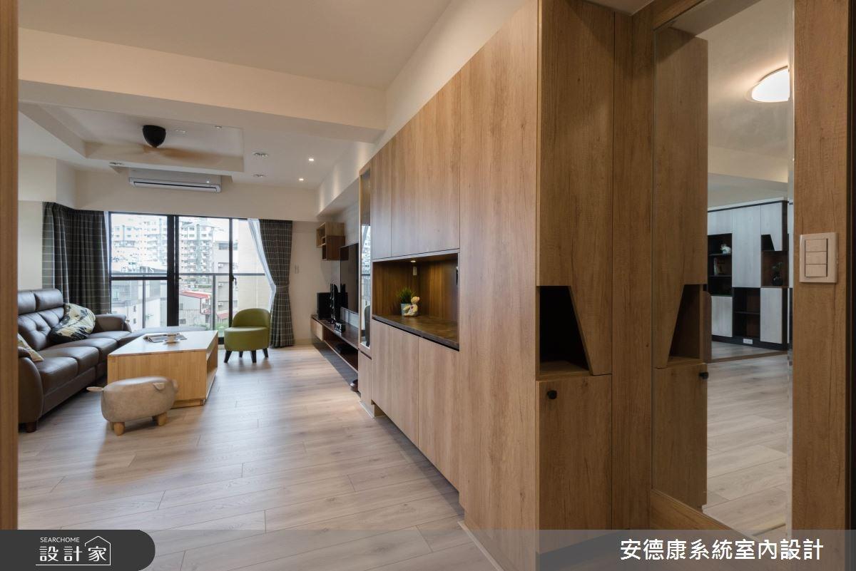 30坪新成屋(5年以下)_混搭風客廳案例圖片_安德康系統室內設計_安德康_73之2