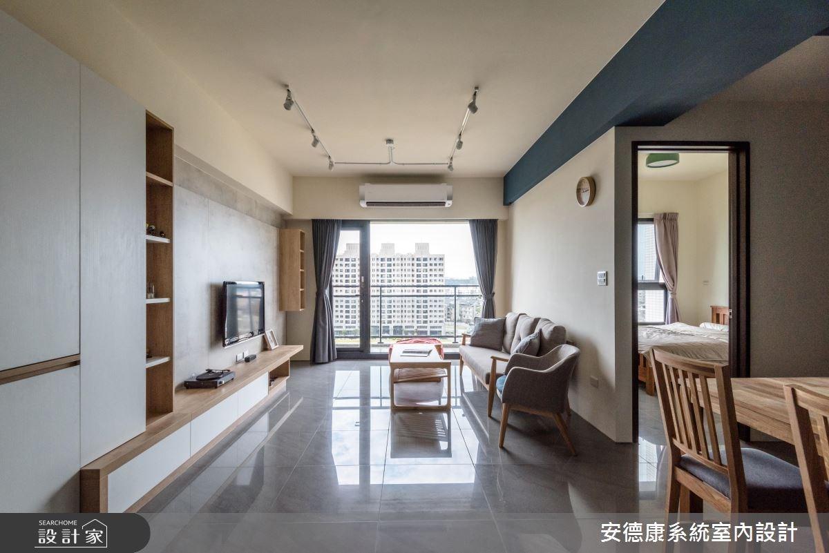 28坪新成屋(5年以下)_簡約風客廳案例圖片_安德康系統室內設計_安德康_74之2