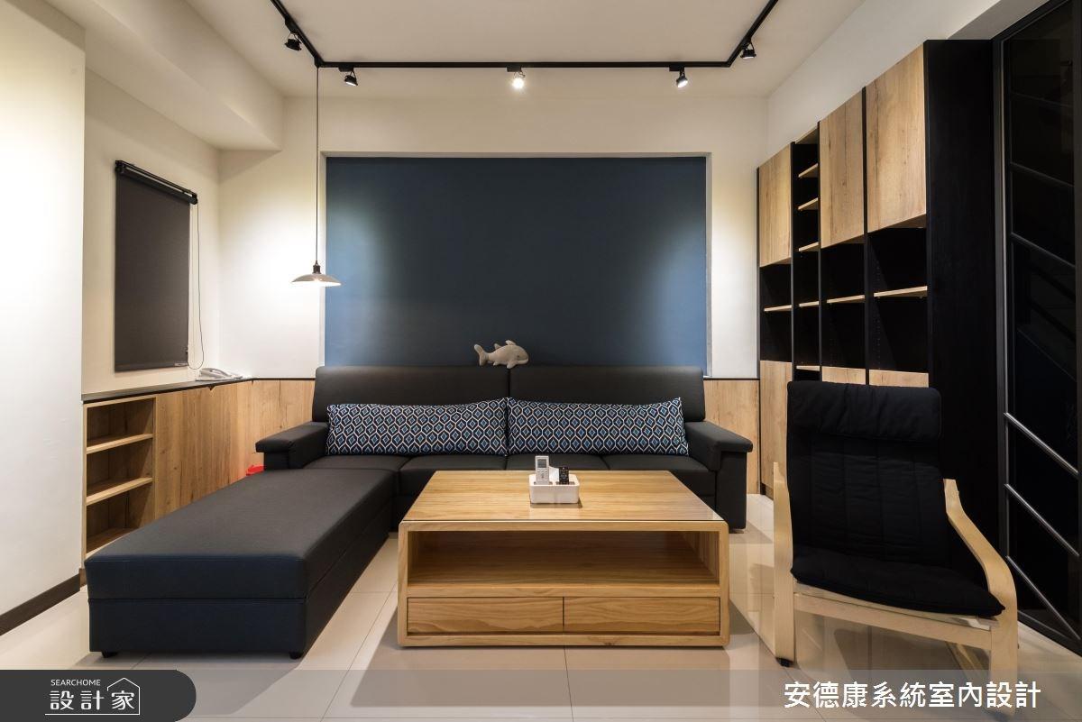 48坪新成屋(5年以下)_混搭風客廳案例圖片_安德康系統室內設計_安德康_75之4