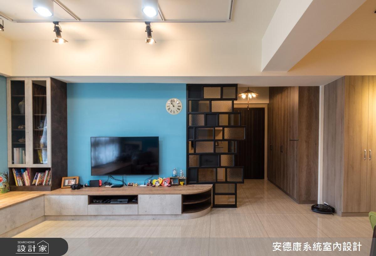 30坪新成屋(5年以下)_混搭風客廳案例圖片_安德康系統室內設計_安德康_76之4