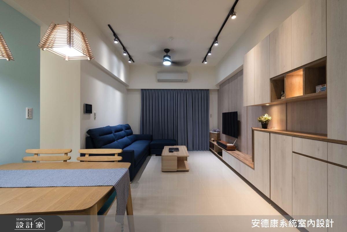 30坪新成屋(5年以下)_北歐風客廳案例圖片_安德康系統室內設計_安德康_78之1