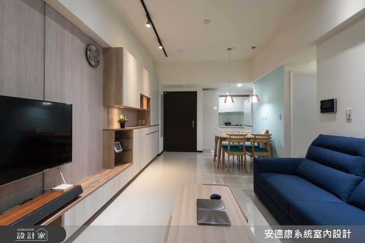 30坪新成屋(5年以下)_北歐風客廳案例圖片_安德康系統室內設計_安德康_78之3