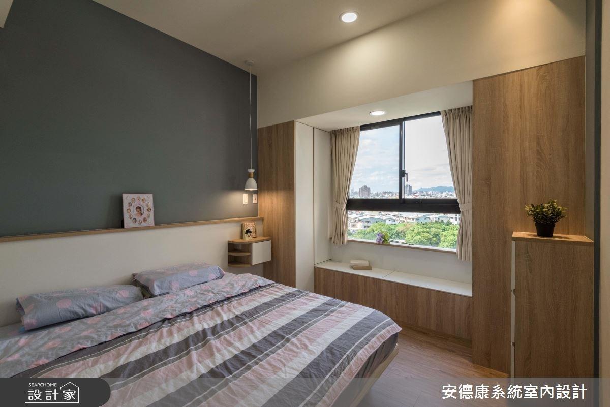 30坪新成屋(5年以下)_北歐風臥室案例圖片_安德康系統室內設計_安德康_78之5