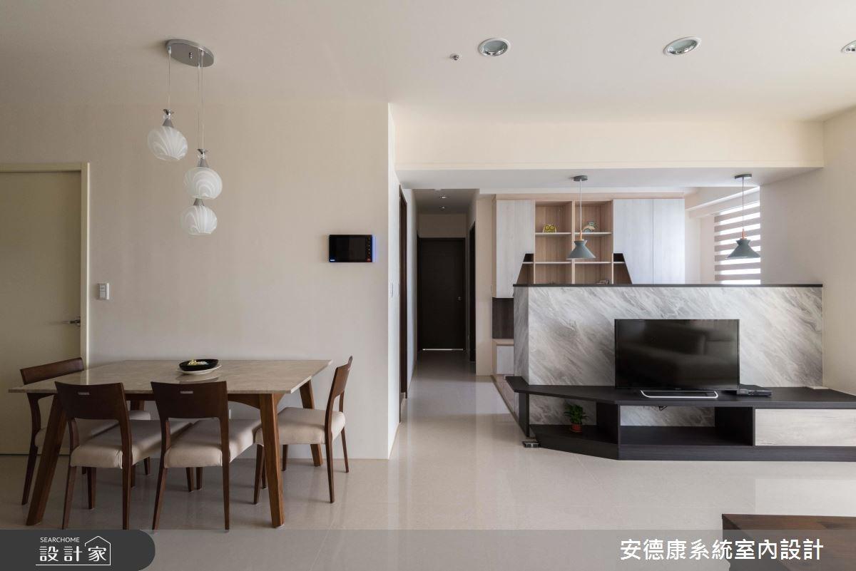 25坪新成屋(5年以下)_簡約風餐廳案例圖片_安德康系統室內設計_安德康_79之7
