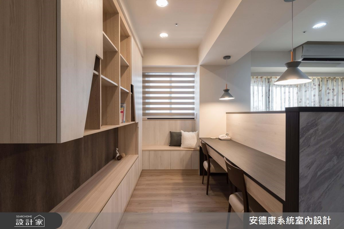 25坪新成屋(5年以下)_簡約風書房案例圖片_安德康系統室內設計_安德康_79之8