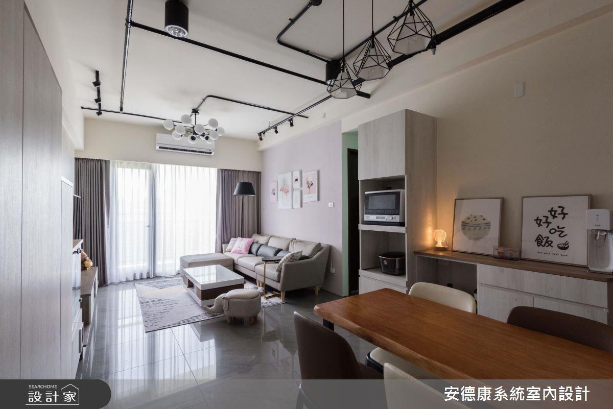 20坪新成屋(5年以下)_工業風客廳案例圖片_安德康系統室內設計_安德康_80之2