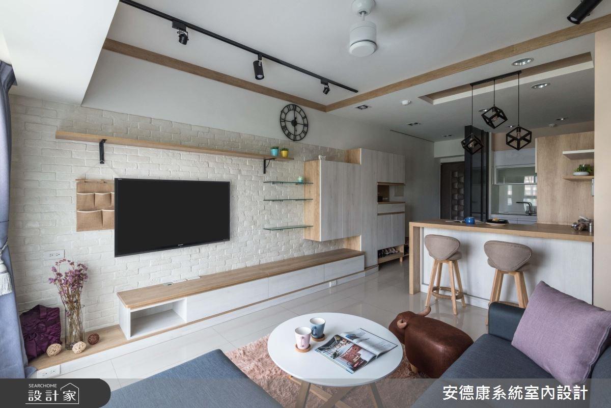 20坪新成屋(5年以下)_北歐風客廳案例圖片_安德康系統室內設計_安德康_82之4