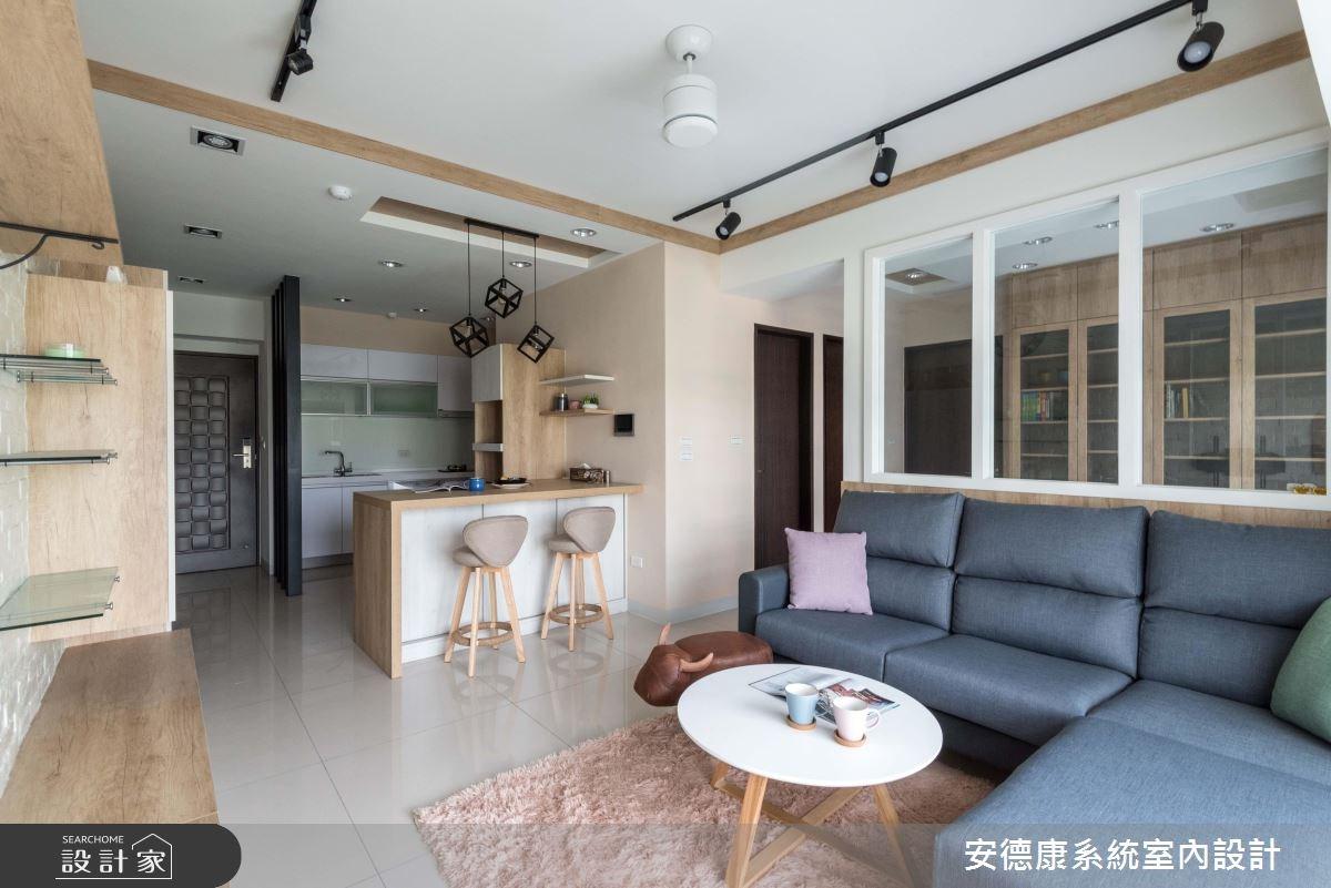 20坪新成屋(5年以下)_北歐風客廳案例圖片_安德康系統室內設計_安德康_82之5