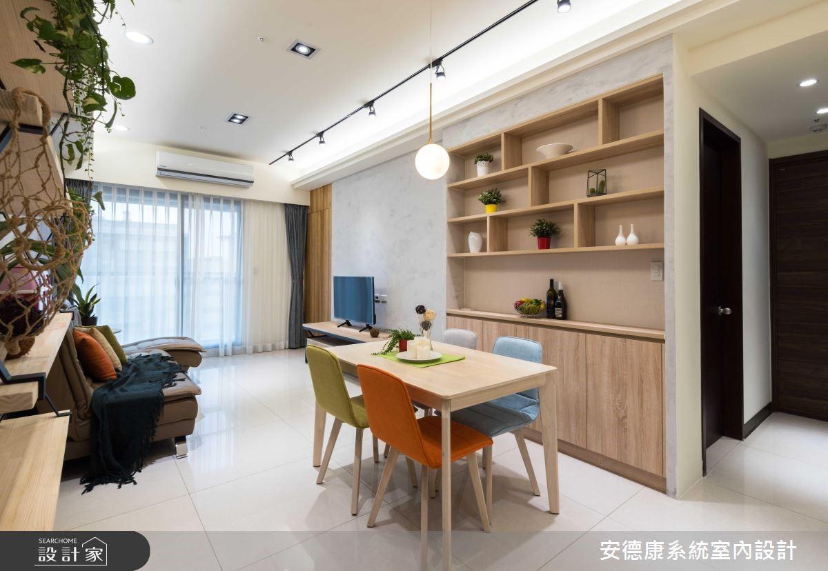18坪新成屋(5年以下)_混搭風餐廳案例圖片_安德康系統室內設計_安德康_84之3