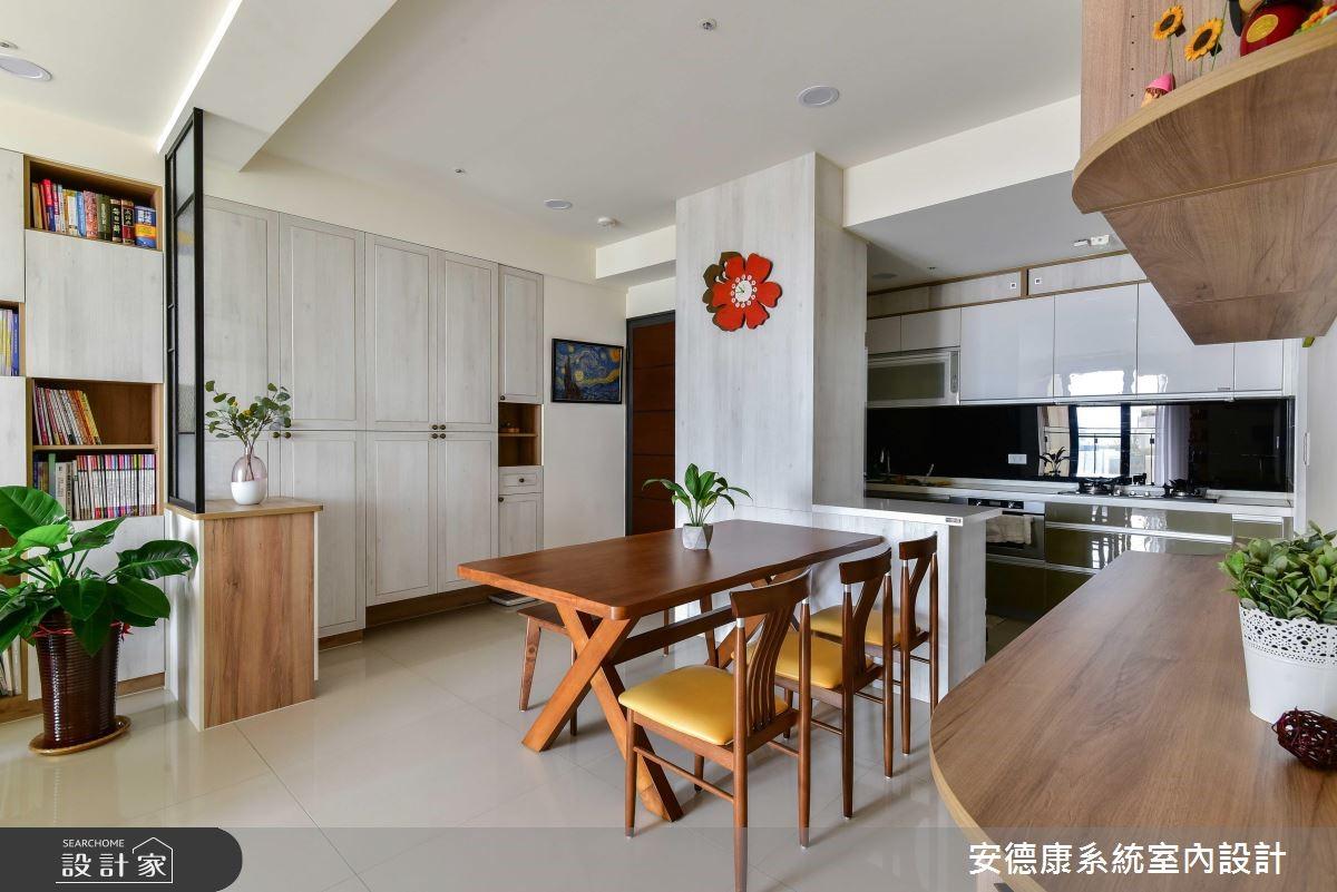 28坪新成屋(5年以下)_混搭風餐廳案例圖片_安德康系統室內設計_安德康_86之2