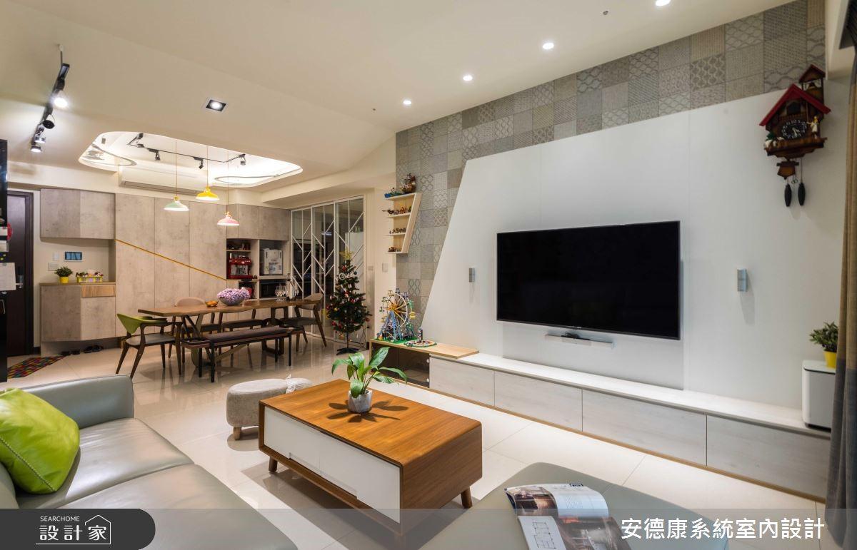 32坪新成屋(5年以下)_混搭風客廳案例圖片_安德康系統室內設計_安德康_87之3