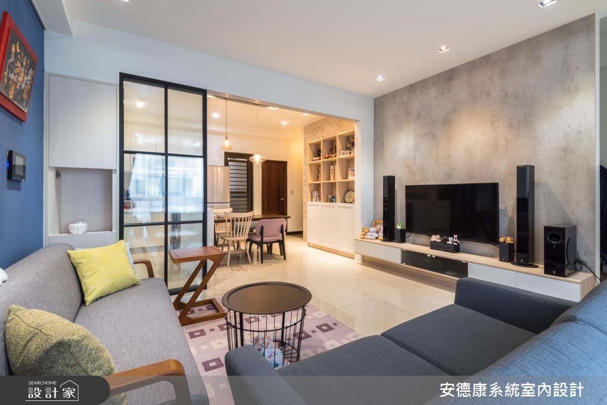 48坪新成屋(5年以下)_混搭風客廳案例圖片_安德康系統室內設計_安德康_89之3