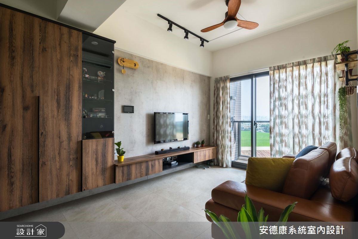 20坪新成屋(5年以下)_混搭風客廳案例圖片_安德康系統室內設計_安德康_90之2
