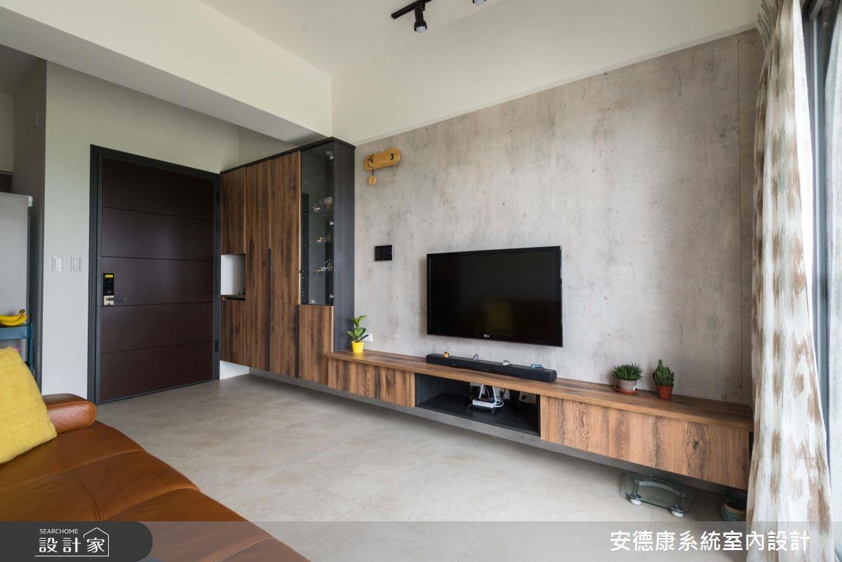 20坪新成屋(5年以下)_混搭風客廳案例圖片_安德康系統室內設計_安德康_90之3