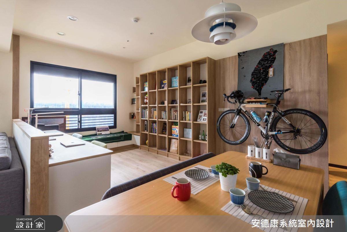 49坪新成屋(5年以下)_北歐風書房案例圖片_安德康系統室內設計_安德康_92之6