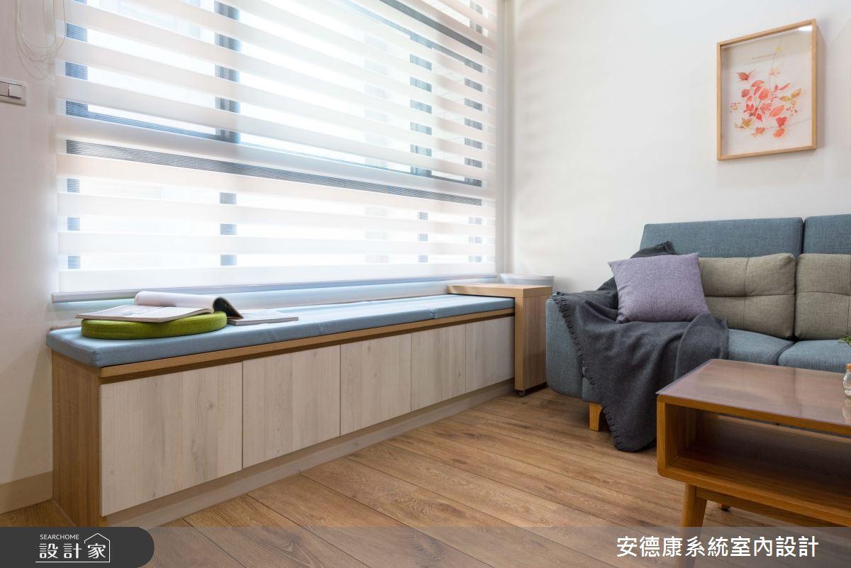 18坪新成屋(5年以下)_北歐簡約風客廳臥榻案例圖片_安德康系統室內設計_安德康_94之4