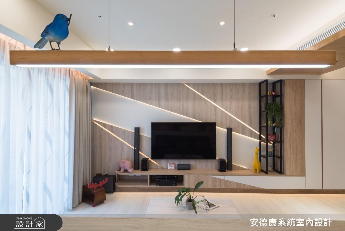 25坪新成屋(5年以下)_混搭風客廳案例圖片_安德康系統室內設計_安德康_101之5