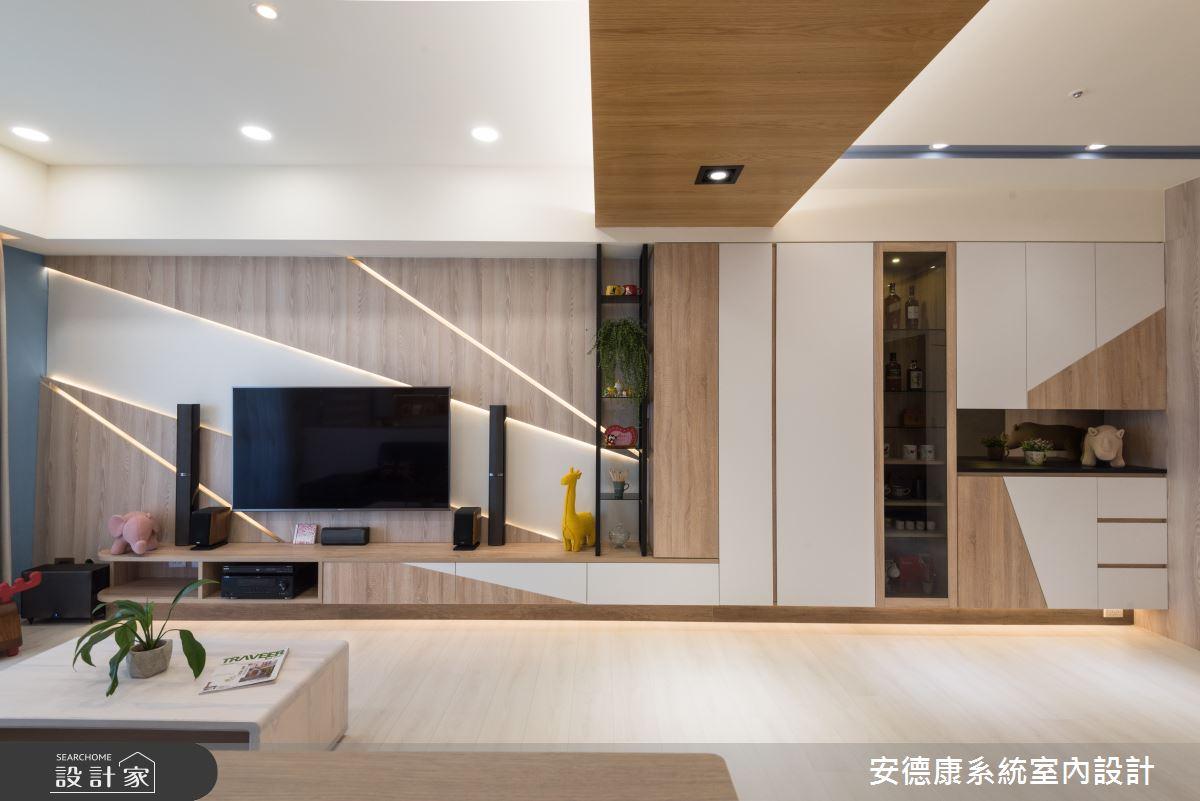 25坪新成屋(5年以下)_混搭風客廳案例圖片_安德康系統室內設計_安德康_101之4