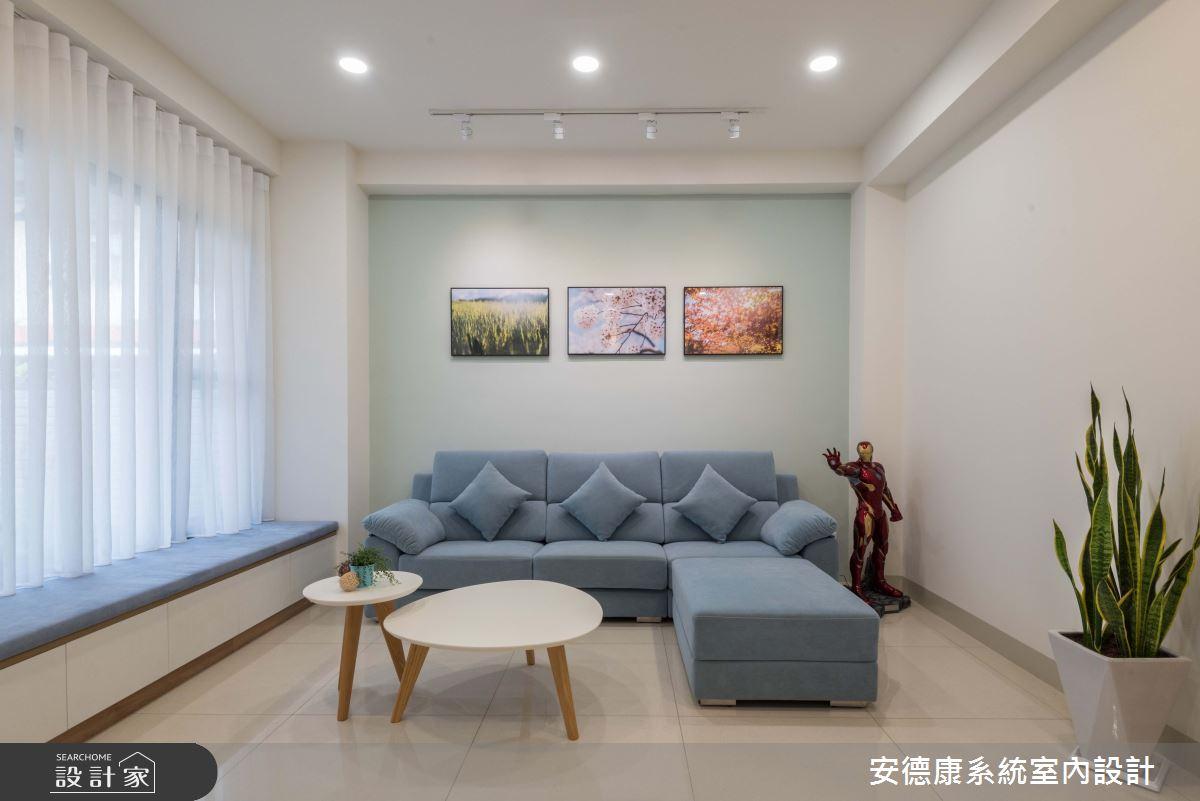57坪新成屋(5年以下)_北歐風客廳案例圖片_安德康系統室內設計_安德康_102之3