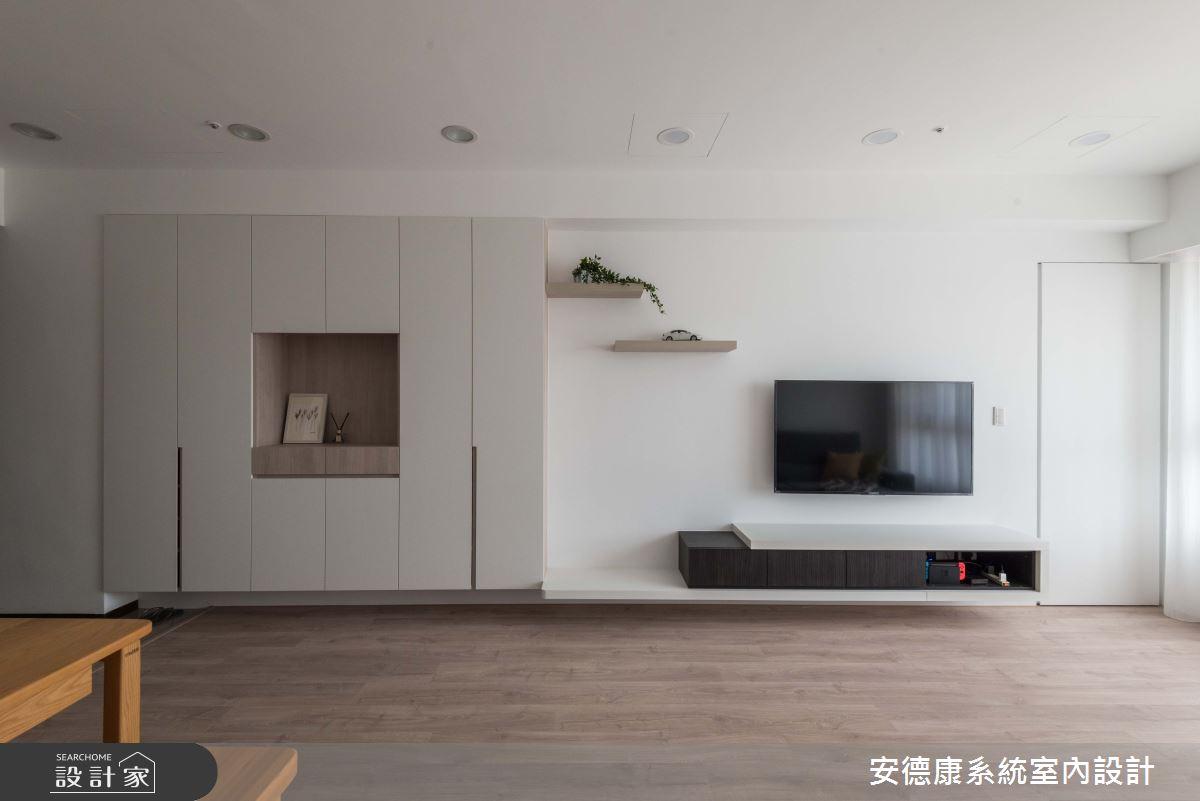 25坪新成屋(5年以下)_現代風客廳案例圖片_安德康系統室內設計_安德康_103之3