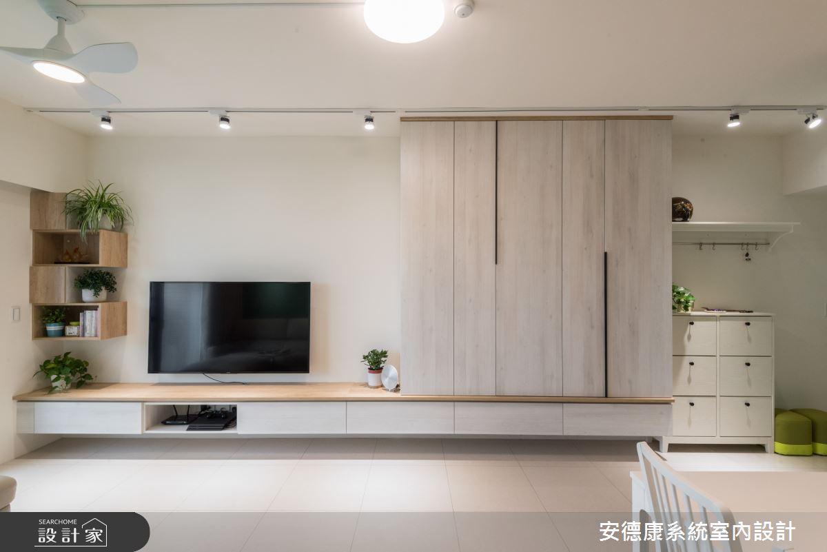 21坪新成屋(5年以下)_混搭風客廳案例圖片_安德康系統室內設計_安德康_104之4