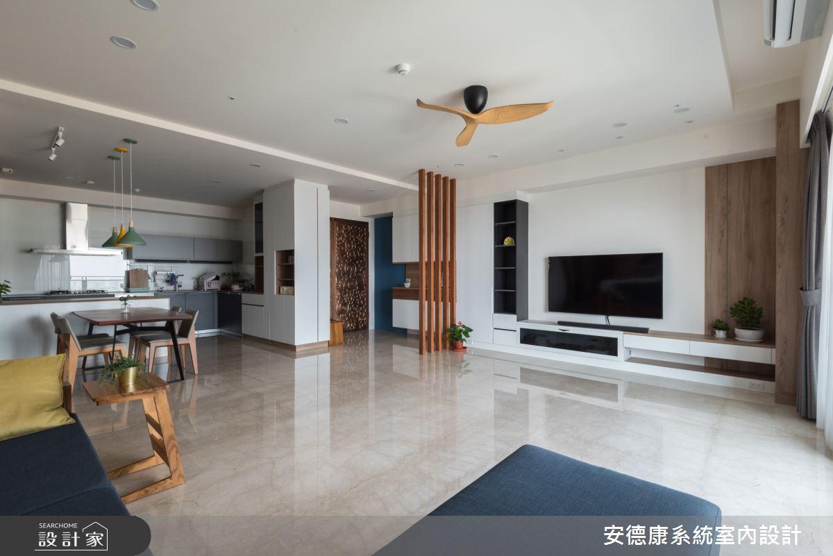 45坪新成屋(5年以下)_混搭風客廳案例圖片_安德康系統室內設計_安德康_105之4