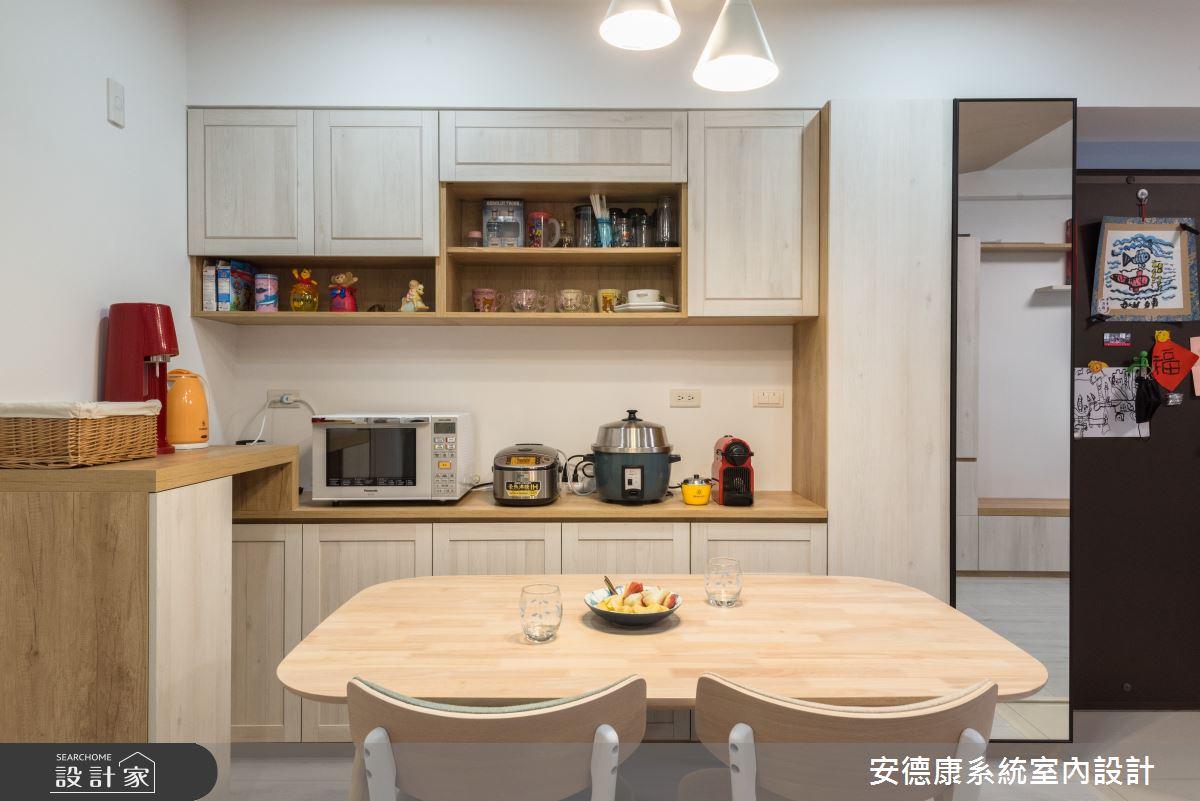 25坪新成屋(5年以下)_北歐風餐廳案例圖片_安德康系統室內設計_安德康_107之3