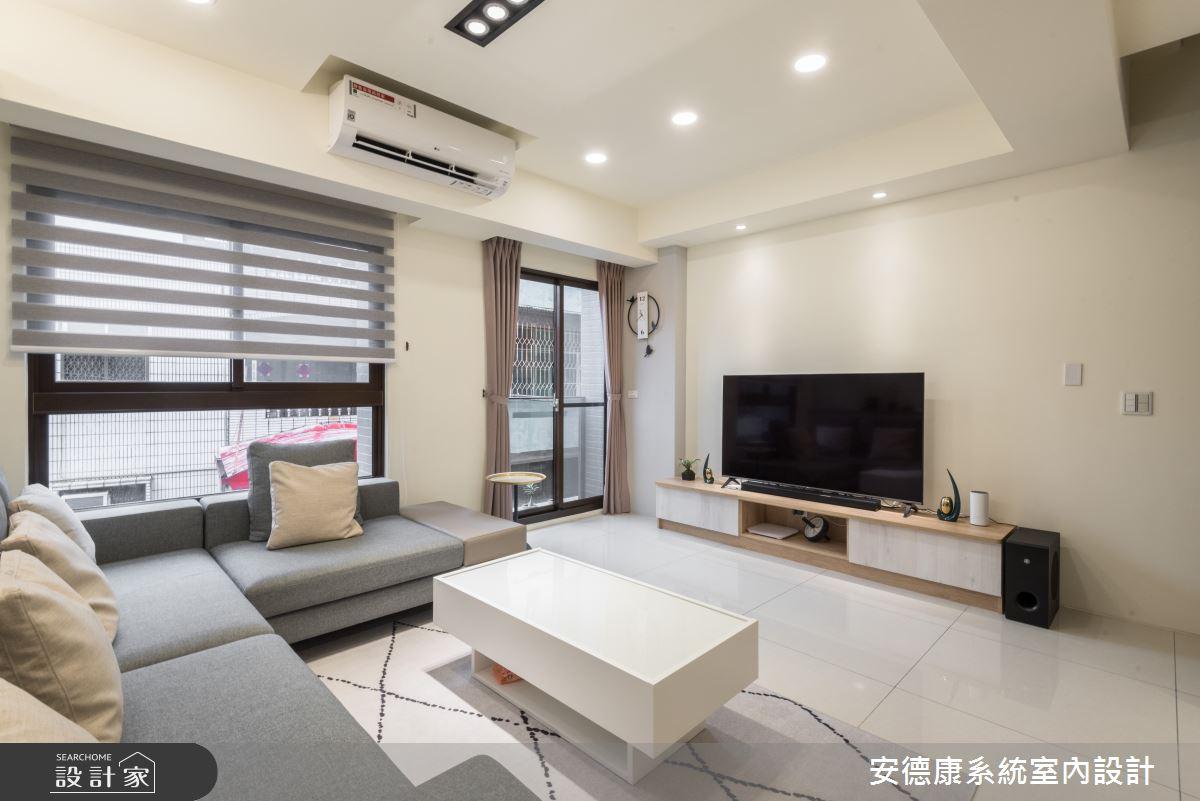 40坪新成屋(5年以下)_混搭風客廳案例圖片_安德康系統室內設計_安德康_113之4