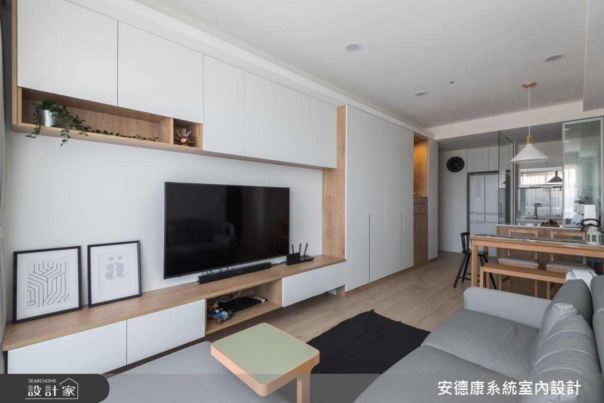 18坪新成屋(5年以下)_現代風客廳餐廳案例圖片_安德康系統室內設計_安德康_116之4