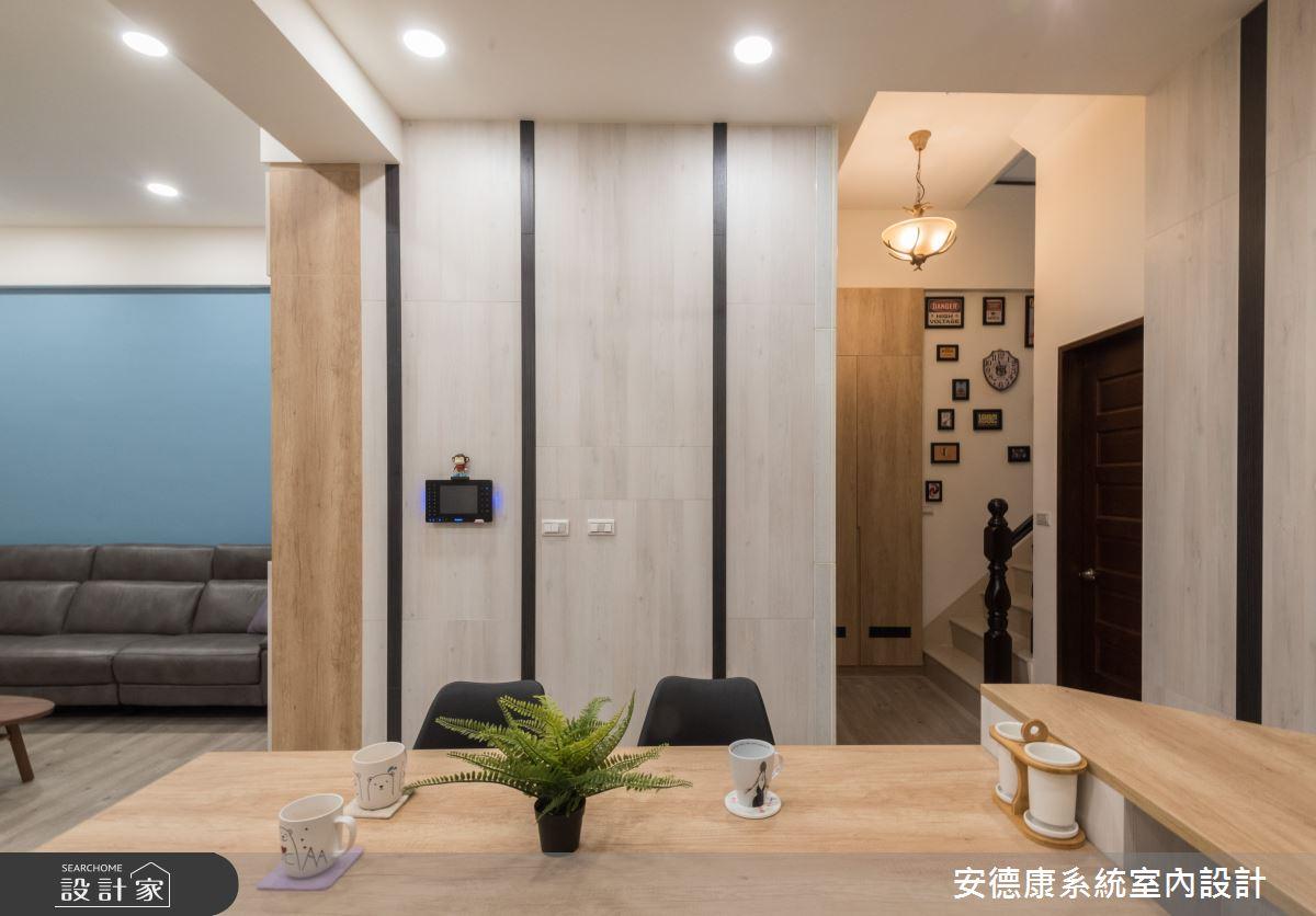 40坪新成屋(5年以下)_混搭風案例圖片_安德康系統室內設計_安德康_119之5