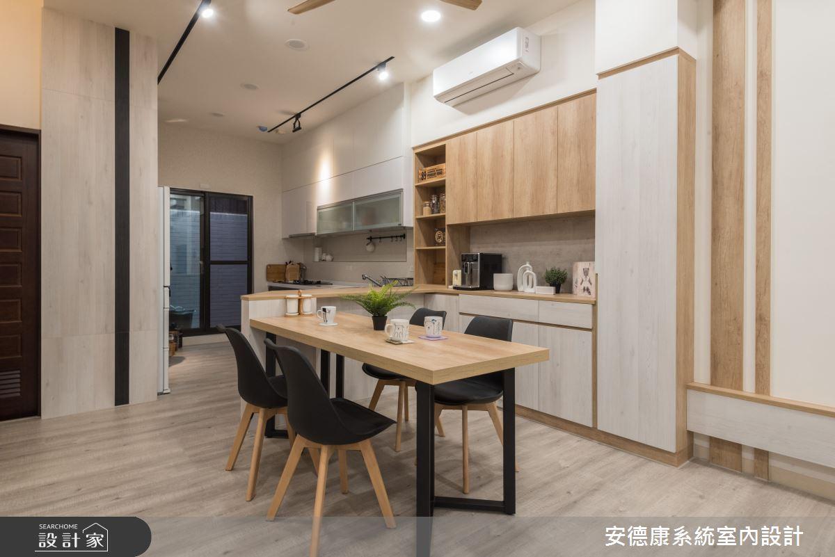 40坪新成屋(5年以下)_混搭風案例圖片_安德康系統室內設計_安德康_119之3