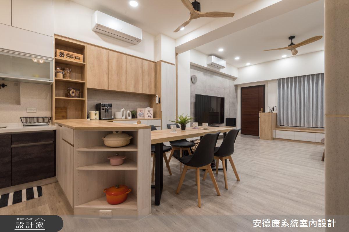 40坪新成屋(5年以下)_混搭風案例圖片_安德康系統室內設計_安德康_119之4