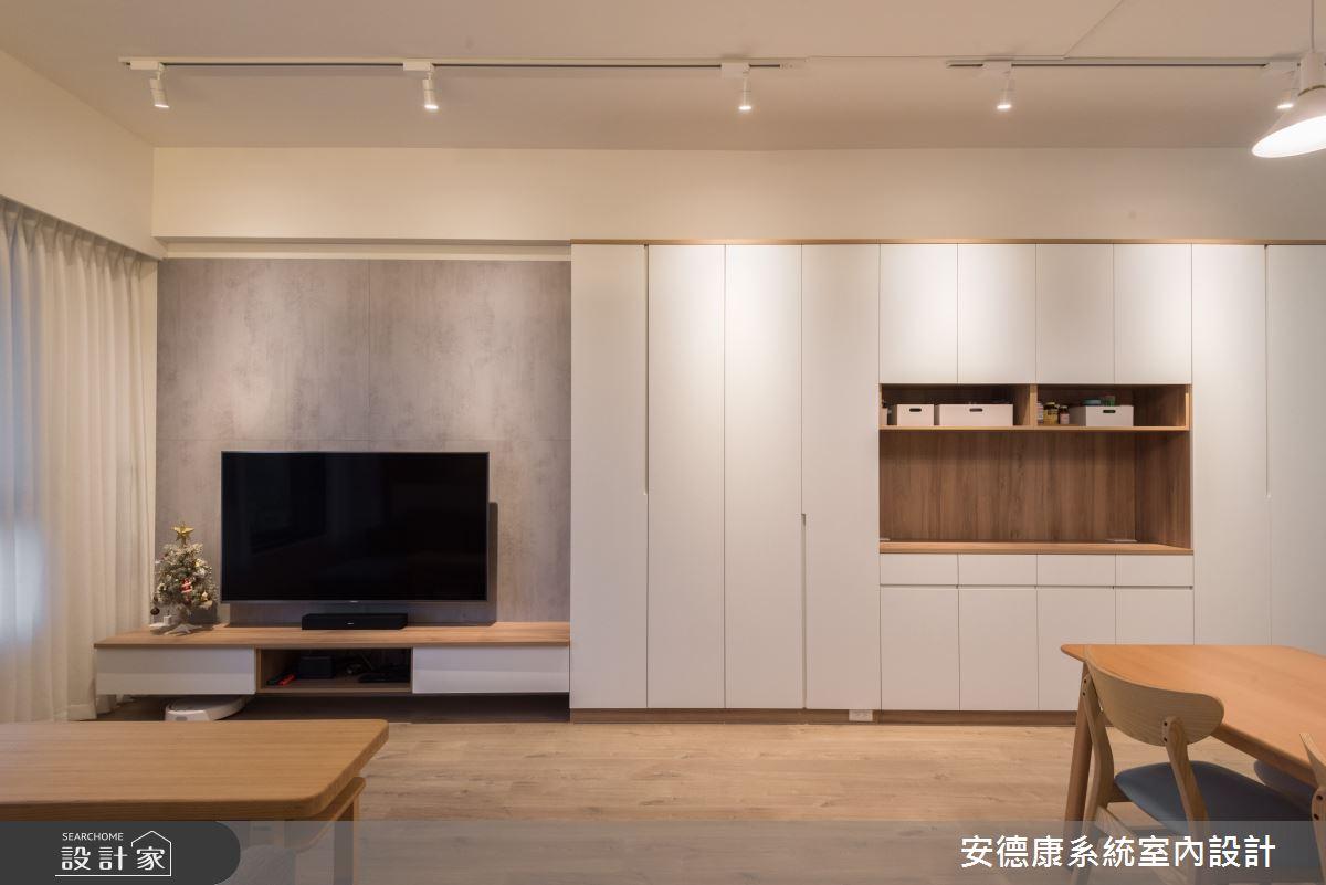 新成屋(5年以下)_北歐風案例圖片_安德康系統室內設計_安德康_123之5