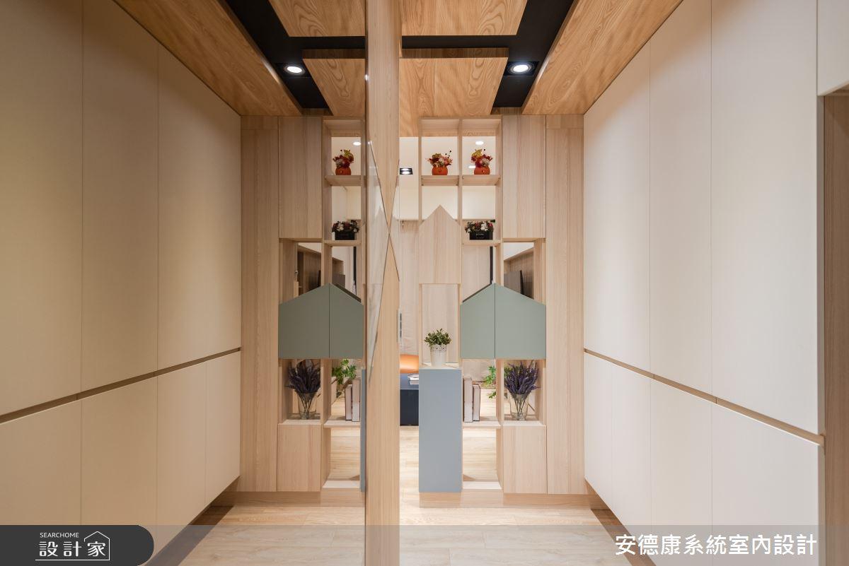 25坪新成屋(5年以下)_混搭風案例圖片_安德康系統室內設計_安德康_125之3