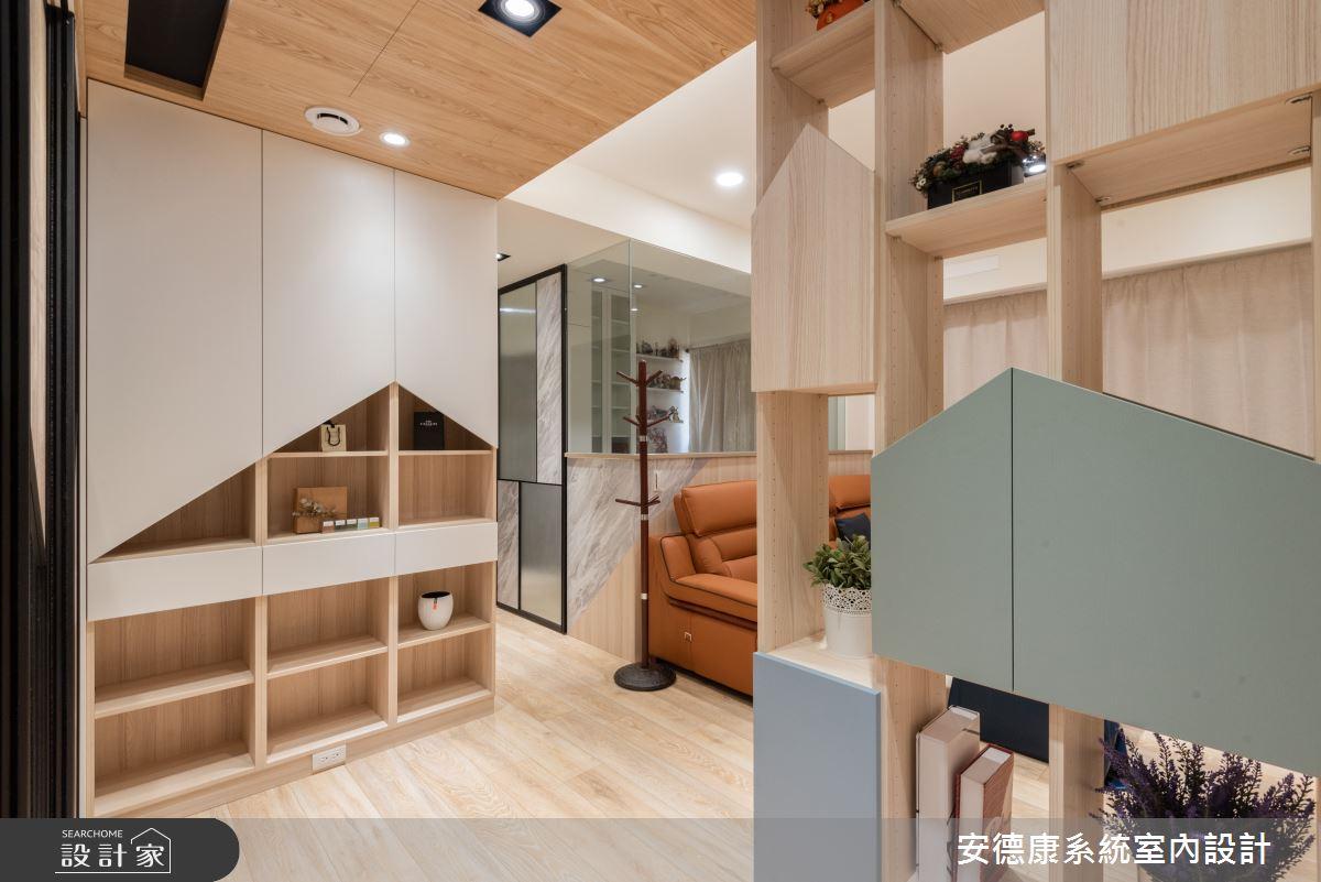 25坪新成屋(5年以下)_混搭風案例圖片_安德康系統室內設計_安德康_125之5