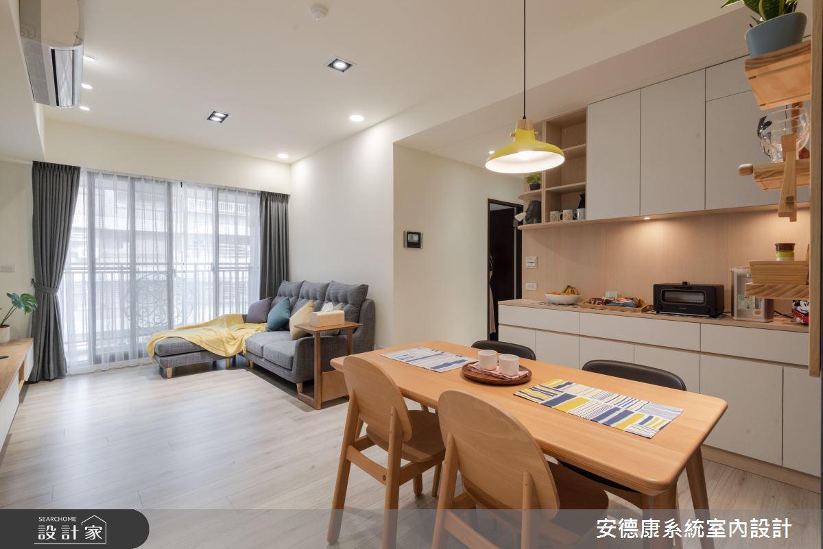 23坪新成屋(5年以下)_北歐風案例圖片_安德康系統室內設計_安德康_126之7